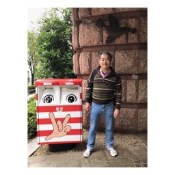 Kevin Yoshioka│Japonya – Dünyadan Röportajlar #1 – Interviews From The World 🌏