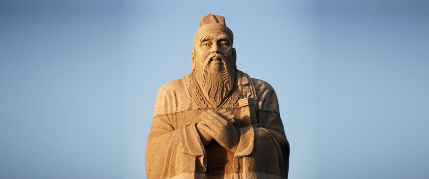 What-shall-we-learn-from-Confucius